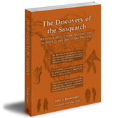 discovery_med