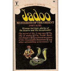 jadoooldcover