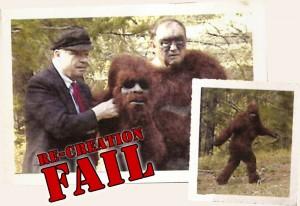 pm-bobh-2005-recreation_fail-big-02