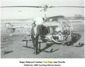 TomPage1969